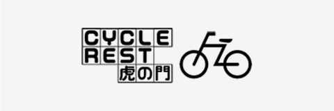 CYCLE REST 虎ノ門